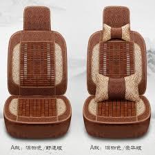 <b>KKYSYELVA 1pcs</b> Front Universal <b>Car seat</b> Cover Summer Lumbar ...