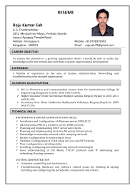 college academic advisor cover letter cheap admission essay editor