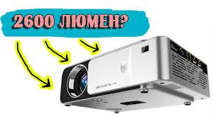 LED <b>Проектор T6</b> Plus с <b>WiFi</b>. Распаковка и обзор. - YouTube