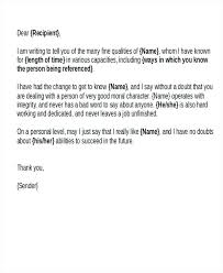 Letter Sample Requesting Something Copy Sample Request Letter For