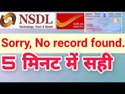 solution nsdl pan card status