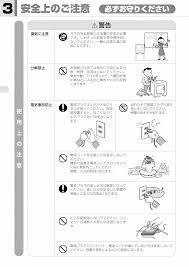 5 説明書類編