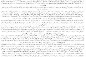 essay on quaid e azam muhammad ali jinnah in urdu