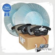 <b>Комплект передних тормозных</b> дисков с колодками VAG Economy ...