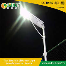 Solar Light Parts Hot Item Parts Easy Replace 60w Integrate Led Solar Street Light