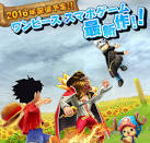 One, piece, burning, blood for, android - Free downloads and