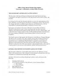 Accounting Clerk Job Description Samples Post Office Resume Sample