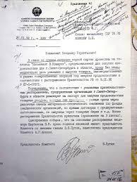 Bibliography 's Kleptocracy Putin Dawisha Complete 4UHSxvw5q
