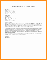 Gallery Of Sample Cover Letter Medical Receptionist