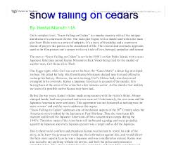 on its simplest level snow falling on cedars is a murder  document image preview