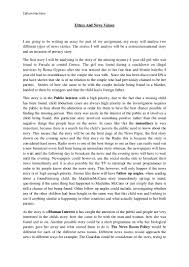 ethics and news values essay