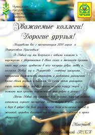 Курсовые от чувашский государственны найден Филиал государственного образовательного учреждения высшего профессионального образования курсовая работа титул