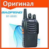 <b>Рация Baofeng</b> в Беларуси. Сравнить цены, купить ...