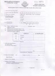 Bharathiar University Original Degree Certificate 2018 2019