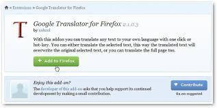 translate site