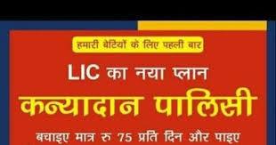 Lic Health Motor Travel Insurance Agent Delhi 9811362697