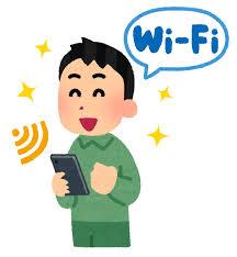 公衆Wi-Fiを見つけた人のイラスト(アジア人) | かわいいフリー素材集 ...