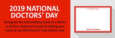 Survey National Doctors Day 2019 Nyp Org Newyork
