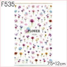 メルカリ F535ネイルシール 花 フラワー 水彩画 一輪の花 パステル