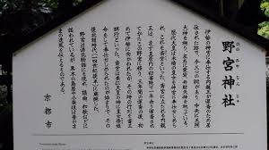 竹林の小径京都 嵯峨嵐山駅近く等は幻想的でとてもオススメ