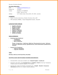 Parts Ofesume Letter Cover Ppt Pdf Coordinator Sample Samples