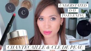 chantecaille cle de peau i grwm i day to evening i everyday edit