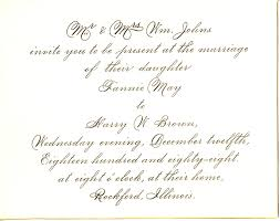 cool wedding invitations for the ceremony quotes for wedding Wedding Invitation Best Quotes quotes for wedding invitations about marriage wedding invitation best quotes