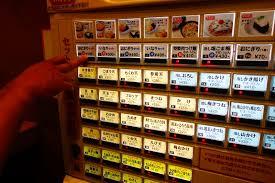 Ramen Vending Machine Tokyo Impressive Vending Machine Order Travels Of Yum Ramen Vending Machine Stracatela