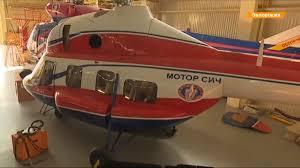 Аваков підписав у Парижі велику угоду про постачання вертольотів для системи МВС. Всього поставлять 55 машин, а перші чотири будуть до кінця року - Цензор.НЕТ 7780