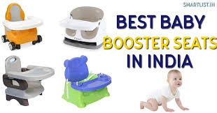 best baby booster seats in india for