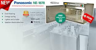 panasonic ne 1878 1800 watt solid door commercial microwave inverter pre order