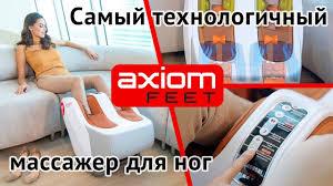 <b>Массажер</b> для ног <b>YAMAGUCHI Axiom</b> Feet - YouTube