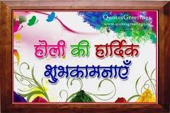 essay in gujrati my favourite festival holi essay in hindi