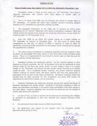 example of narrative essay about christmas vacation docoments descriptive essay on christmas lok lehrte