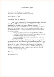 Resume Ganymede Software Resume Cover Letter For Nurses The