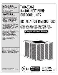 Prl Jec 16 Seer Serial Communicating Heat Pump Installation
