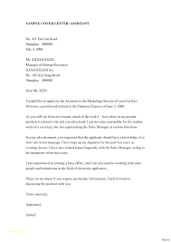 Cover Letter For Driving Job With No Experience Cover Letter Applying For Job With No Experience