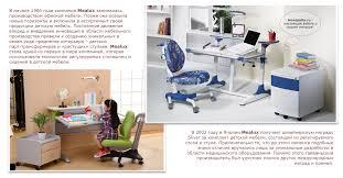 <b>Mealux</b> EVO 30 детский <b>комплект мебели</b> 30 - купить в интернет ...