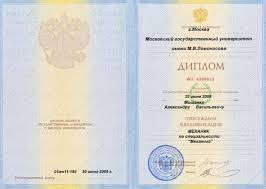 Диплом высшем педагогическом образовании является  Государственная аккредитация учреждений образования иных организаций которым в соответствии с законодательством предоставлено право осуществлять