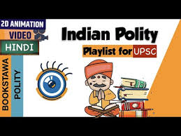indian polity by laxmikant indian