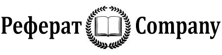 Разработка и продвижение сайтов referat company Бюро рефератов  Разработка и продвижение сайтов referat company Бюро рефератов курсовых дипломных работ