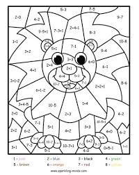 Color by number printables are so much fun! Lion Color By Number Addition And Subtraction Math Coloring Worksheet Sparkling Minds