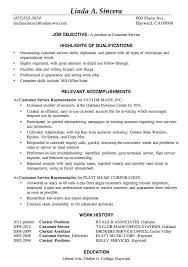 Qualifications On A Resume Examples Great Resume Examples Great