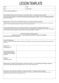 Common Core Lesson Plan Template Lesson Plan Template Special Education Blank Lesson Plan Template 22