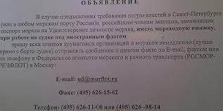 УЛМ Мореходная книжка imag0114 copy jpg