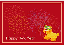 Free Download Greeting Card Chinese New Year Card For Chinese New Year Greeting Card Free