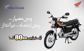 honda cd 70 2018 model. exellent honda honda cd 70 2017 price in pakistan new model specs shape mileage details  pics on honda cd 2018 model