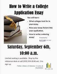 best application essays how to write the best essays m laga acoge