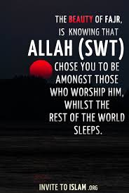 Beautiful Fajr Quotes Best Of Beauty Of Fajr Tumblr
