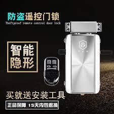 Huaxing strong remote control <b>lock smart lock electronic lock</b> ...